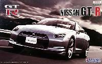 フジミ1/24 インチアップシリーズ (スポット)ニッサン GT-R (R35) デラックス (エッチングパーツ付き)