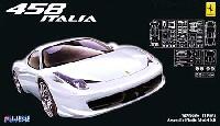 フェラーリ 458 ホワイト
