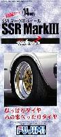 SSR マーク 3 ホイール (14インチ) (ひっぱりタイヤ ハの字べったりタイヤ)