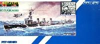 日本海軍 重雷装艦 北上 (エッチングパーツ付)