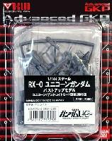 Bクラブ1/144 レジンキャストキットRX-0 ユニコーンガンダム バストアップモデル (ユニコーン/デストロイドモード頭部2種付属)
