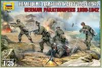 ズベズダ1/35 ミリタリードイツ 空挺部隊 フィギュアセット 1939-1942