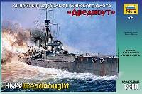 ズベズダ1/350 艦船モデルイギリス戦艦 ドレッドノート