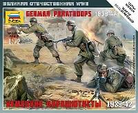 ドイツ 空挺部隊 1939-42