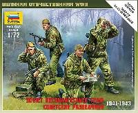 ズベズダART OF TACTICソビエト偵察隊 フィギュアセット