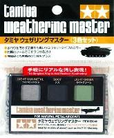 タミヤ ウェザリングマスター (ナチュラルメタル機体用) (限定商品)
