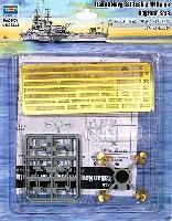 トランペッター1/350 艦船シリーズイタリア海軍 戦艦 ローマ アップグレードパーツ