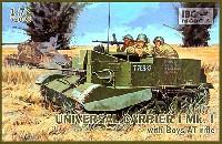 ユニバーサルキャリア 1 Mk.1 ボーイズ対戦車ライフル搭載型