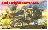アメリカ軍 T型フォード救急車 1917年型