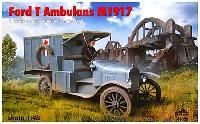 フランス・ポーランド軍 T型フォード救急車 1917年型