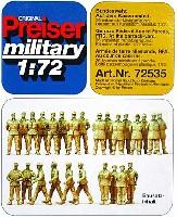 整列する現用ドイツ歩兵 (26体)