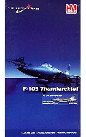 F-105B サンダーチーフ 54-111