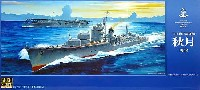 モノクローム1/350 艦船モデル日本海軍 駆逐艦 秋月 1944 限定エッチングセット