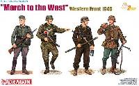 西への進撃 西部戦線 1940