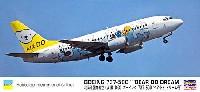 ハセガワ1/200 飛行機 限定生産北海道国際航空 (AIR DO) ボーイング 737-500 ベア・ドゥ ドリーム号