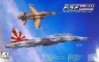 AFV CLUB1/48 エアクラフト プラモデルF-5F タイガー 2 VFC-111 サンダウナーズ