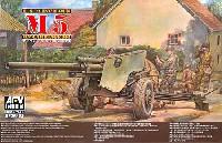 アメリカ M5 3インチ砲 M6砲架型