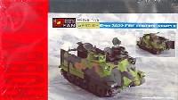 スウェーデン陸軍 Epbv3022 コマンダービークル