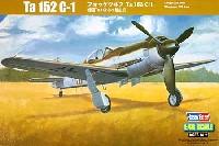 フォッケウルフ Ta152C-1