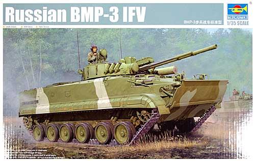 BMP-3 歩兵戦闘車 量産型プラモデル(トランペッター1/35 AFVシリーズNo.01528)商品画像