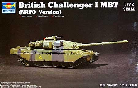 イギリス軍 チャレンジャー 1 (NATOバージョン)プラモデル(トランペッター1/72 AFVシリーズNo.07106)商品画像
