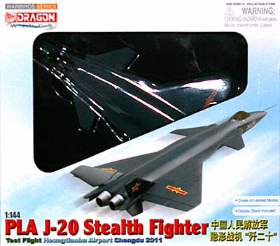 中国空軍 J-20 殲撃20型 ステルス戦闘機 テストフライト 成都 2011完成品(ドラゴン1/144 ウォーバーズシリーズNo.51030)商品画像
