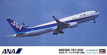 ANA ボーイング 767-300 w/ウイングレットプラモデル(ハセガワ1/200 飛行機 限定生産No.10684)商品画像
