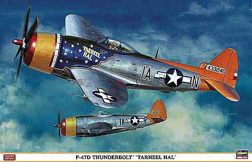 P-47D サンダーボルト ターヒール ハルプラモデル(ハセガワ1/32 飛行機 限定生産No.08218)商品画像