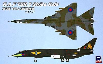 イギリス空軍 TSR.2 攻撃機仕様プラモデル(ピットロードSN 航空機 プラモデルNo.SN012)商品画像