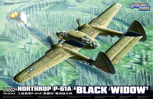 ノースロップ P-61A ブラックウィドウプラモデル(グレートウォールホビー1/48 ミリタリーエアクラフト プラモデルNo.L4802)商品画像