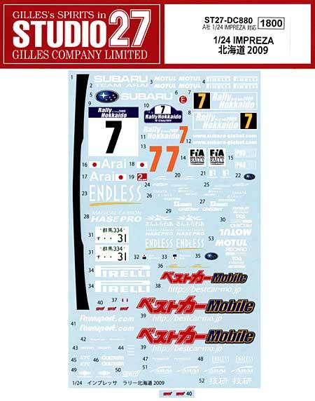 スバル インプレッサ 北海道 2009デカール(スタジオ27ラリーカー オリジナルデカールNo.DC880)商品画像