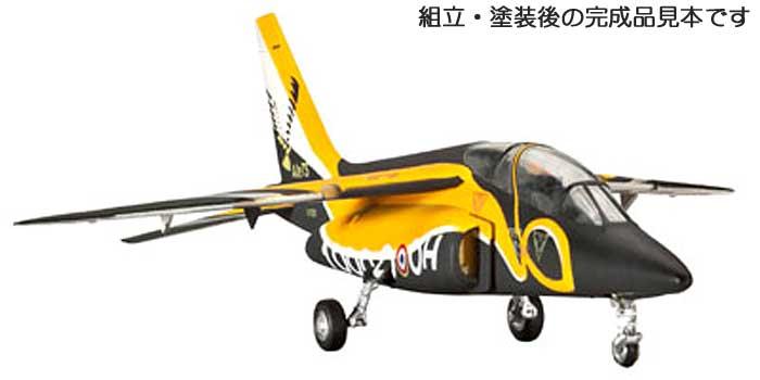 アルファジェット Eプラモデル(レベル1/72 飛行機No.03995)商品画像_3