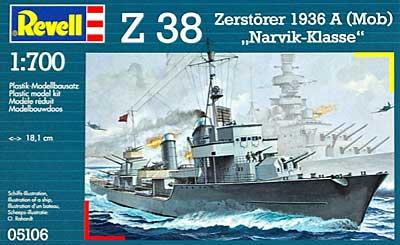 ドイツ Z級駆逐艦 Z38プラモデル(レベル1/700 艦船モデルNo.05106)商品画像