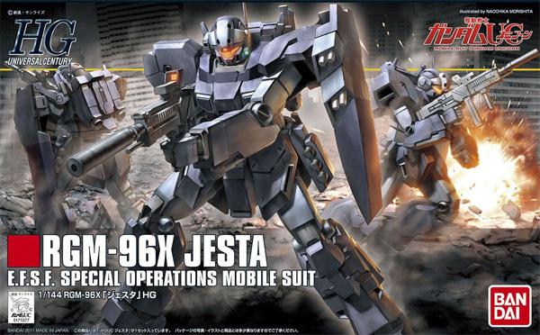 RGM-96X ジェスタプラモデル(バンダイHGUC (ハイグレードユニバーサルセンチュリー)No.130)商品画像