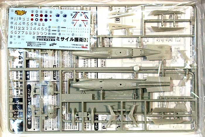 ミサイル護衛艦 (太陽系連邦軍 旧地球連邦 宇宙防衛連合艦隊)プラモデル(ファインモールド松本零士 メカニクルユニバース シリーズNo.MC002)商品画像_1
