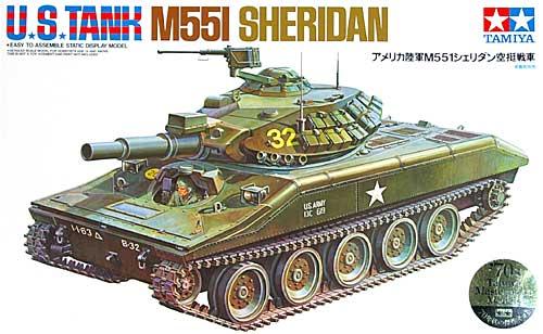 アメリカ陸軍 M551 シェリダン 空挺戦車プラモデル(タミヤスケール限定品No.89541)商品画像