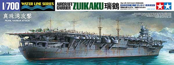 日本航空母艦 瑞鶴 真珠湾攻撃プラモデル(タミヤ1/700 ウォーターラインシリーズNo.223)商品画像