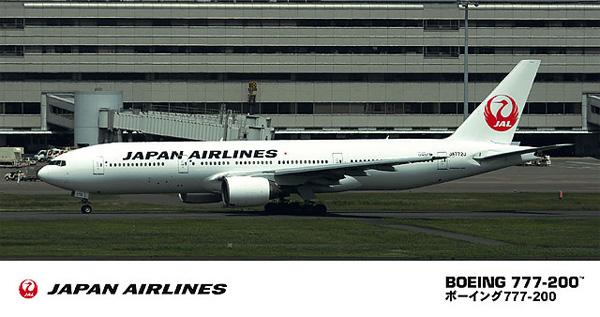 日本航空 ボーイング 777-200プラモデル(ハセガワ1/200 飛行機シリーズNo.014)商品画像