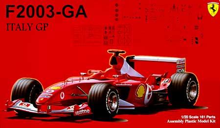 フェラーリ F2003-GA イタリアグランプリプラモデル(フジミ1/20 GPシリーズNo.GP030)商品画像