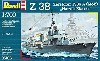 ドイツ Z級駆逐艦 Z38