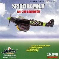 ウイッティ・ウイングス1/72 スカイ ガーディアン シリーズ (レシプロ機)スピットファイア Mk.5 イギリス空軍 316SQ (BL479)