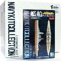 艦船キットコレクション Vol.1 真珠湾-1941 (1BOX)