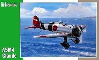 スペシャルホビー1/32 エアクラフトA5M4 九六式 4号艦上戦闘機