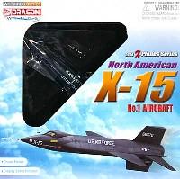 ノースアメリカン X-15 アメリカ空軍 1号機 (56-6670)