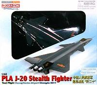中国空軍 J-20 殲撃20型 ステルス戦闘機 テストフライト 成都 2011