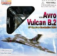 アブロ バルカン B.2 第27飛行隊 リンカーンシャー 1974
