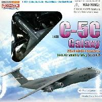 C-5C ギャラクシー アメリカ空軍 トラビス空軍基地