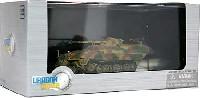 ドラゴン1/72 ドラゴンアーマーシリーズSd.Kfz.251/22 Ausf.D 西部戦線 1945