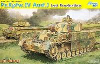 サイバーホビー1/35 AFV シリーズ ('39~'45 シリーズ)ドイツ 4号戦車 J型 最後期生産型 (Pz.Kpfw.4 Ausf.J)