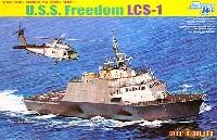 サイバーホビー1/700 Modern Sea Power Seriesアメリカ海軍 沿海域戦闘艦 U.S.S フリーダム LCS-1